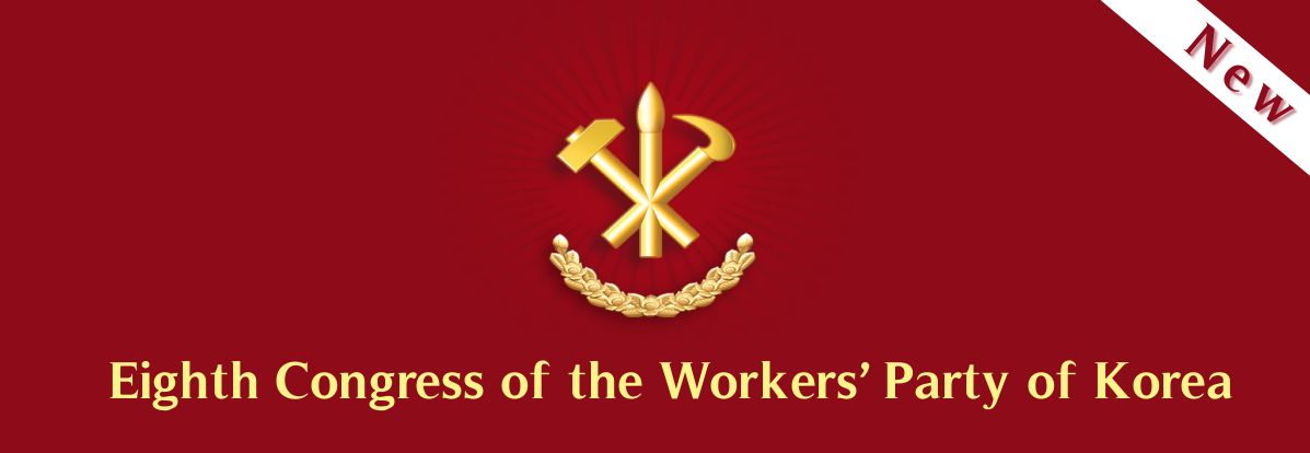 Eighth Congress of the Workers' Party of Korea
