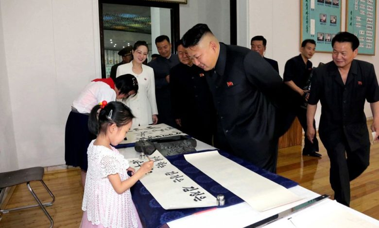 Kim Jong Un at the Mangyongdae Schoolchildren's Palace in May 2014