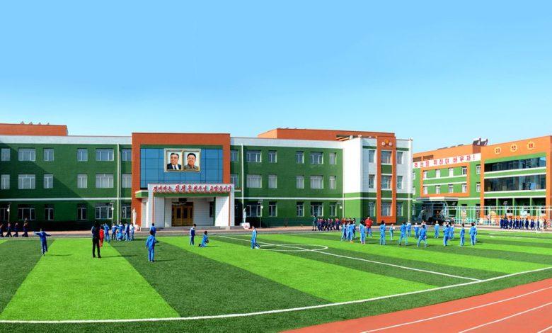 Pyongyang Primary School for Orphans